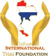 International Thai Foundation - ITF Logo